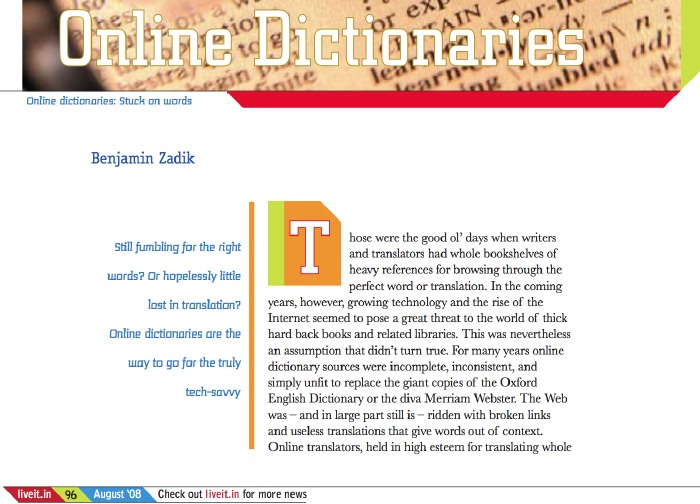 Online Dictionaries Article Sample