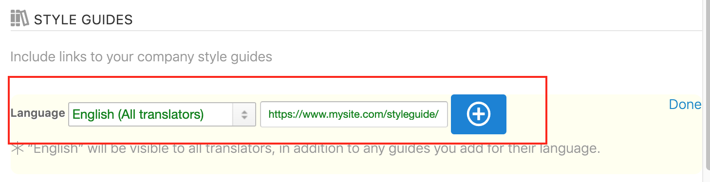 Add a language and link to your style guide